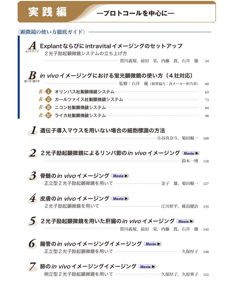 20121204_135747
