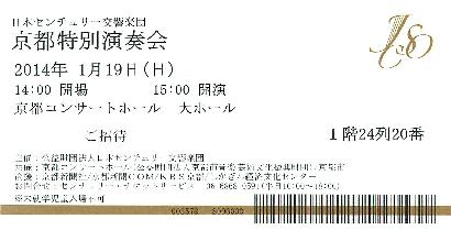 Th_20140119172028