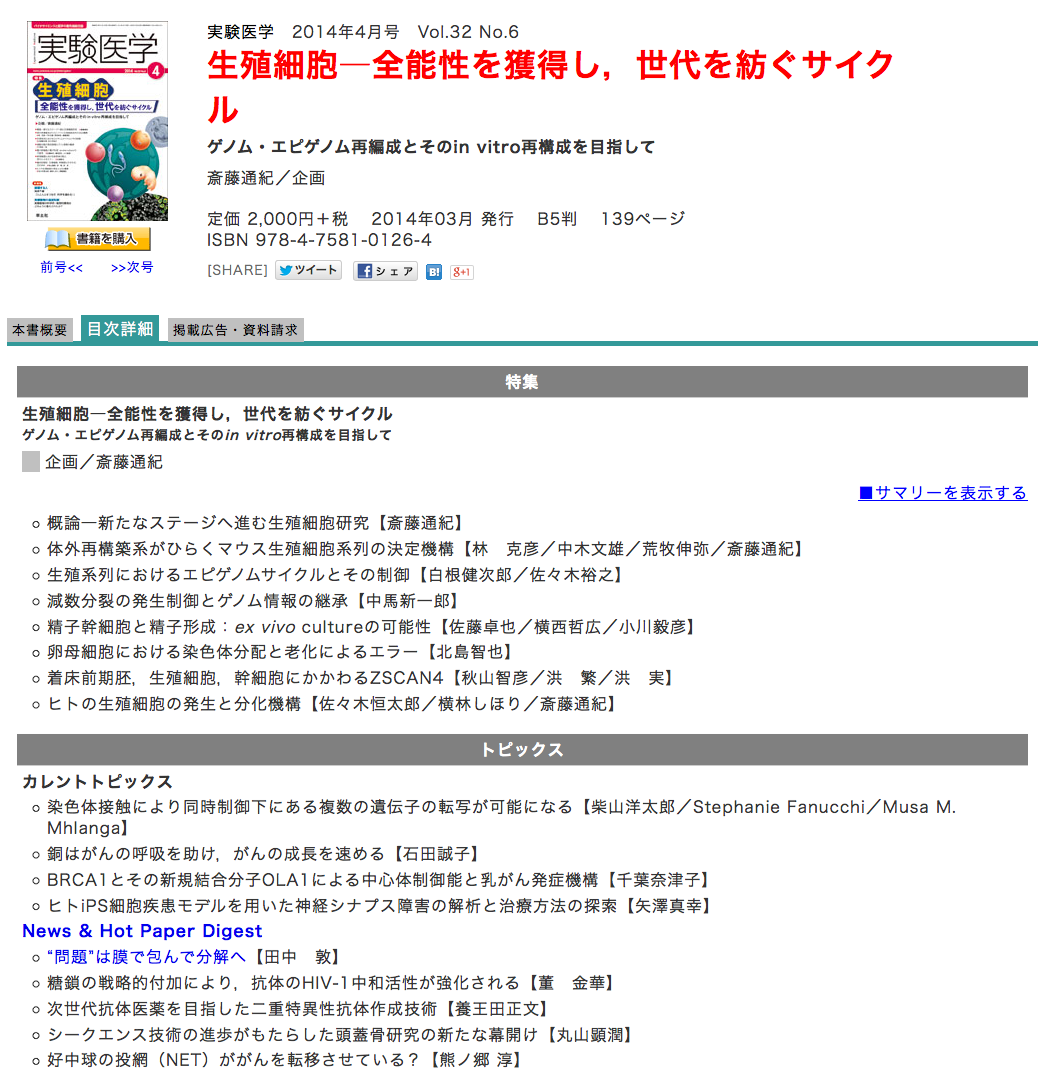 20140328_153712