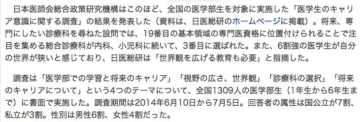 20150507_25148
